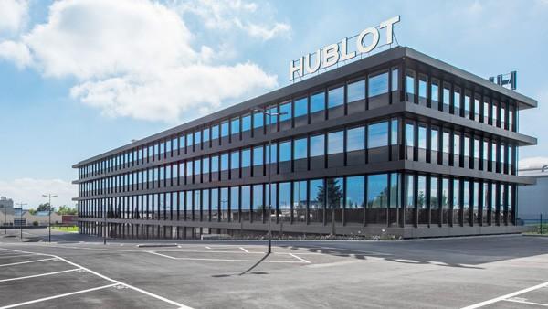 HUBLOT 宇舶表第二座制表工厂正式落成