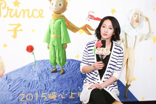 IWC万国表携手动画电影《小王子》共赴星际之旅