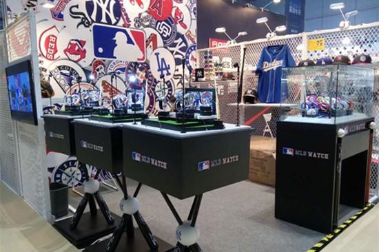 MLB名表品牌首次亮相中国国际服装博览会秋季展