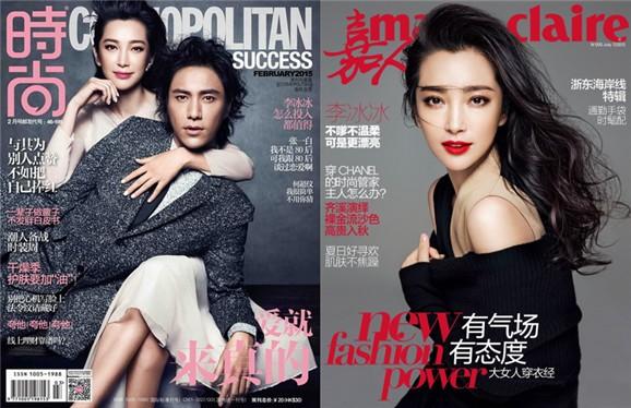 """2015时尚女星大比拼,双冰相争""""渔翁""""得利"""