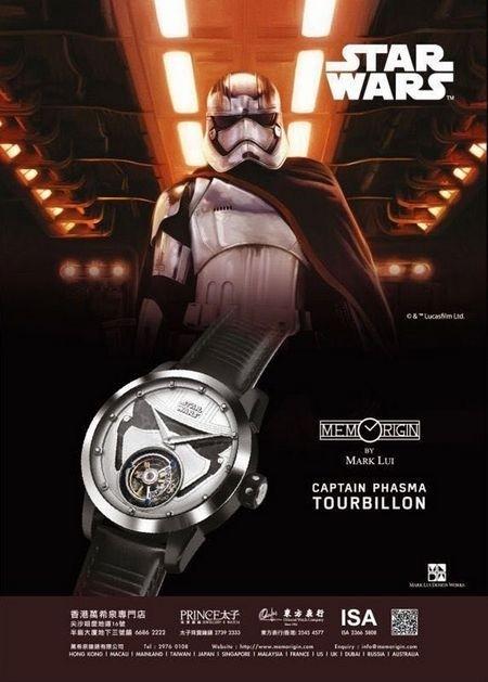 万希泉再度与迪士尼合作 推出全新星球大战系列腕表