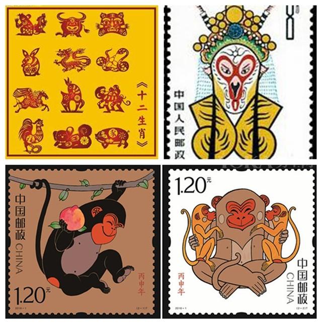 邮票版京剧脸谱猴(右上),中国当代艺术大师黄永玉于2016年执笔设计的猴票(下)。