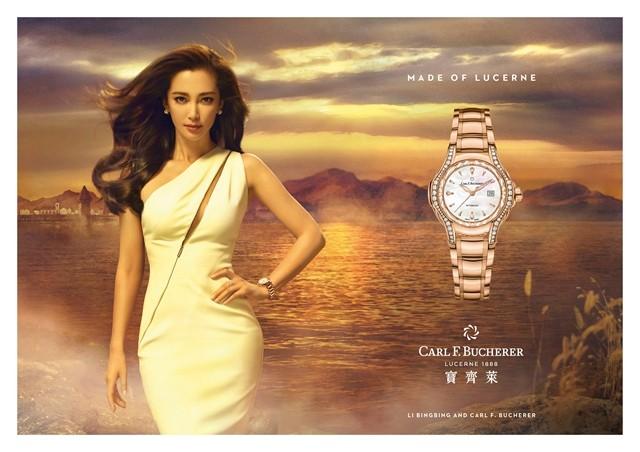 李冰冰成为宝齐莱首位全球品牌形象代言人