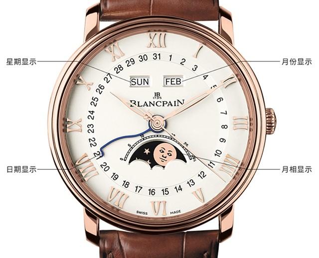 宝珀Villeret系列全历月相腕表6654