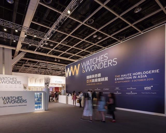 日内瓦钟表展于2017年9月27日至30日在香港会议展览中心隆重举行