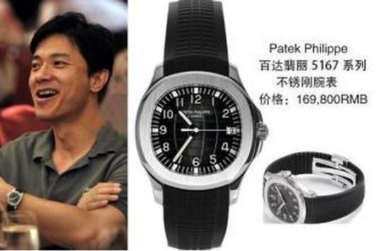 王健林、马云等首富们都戴什么表?