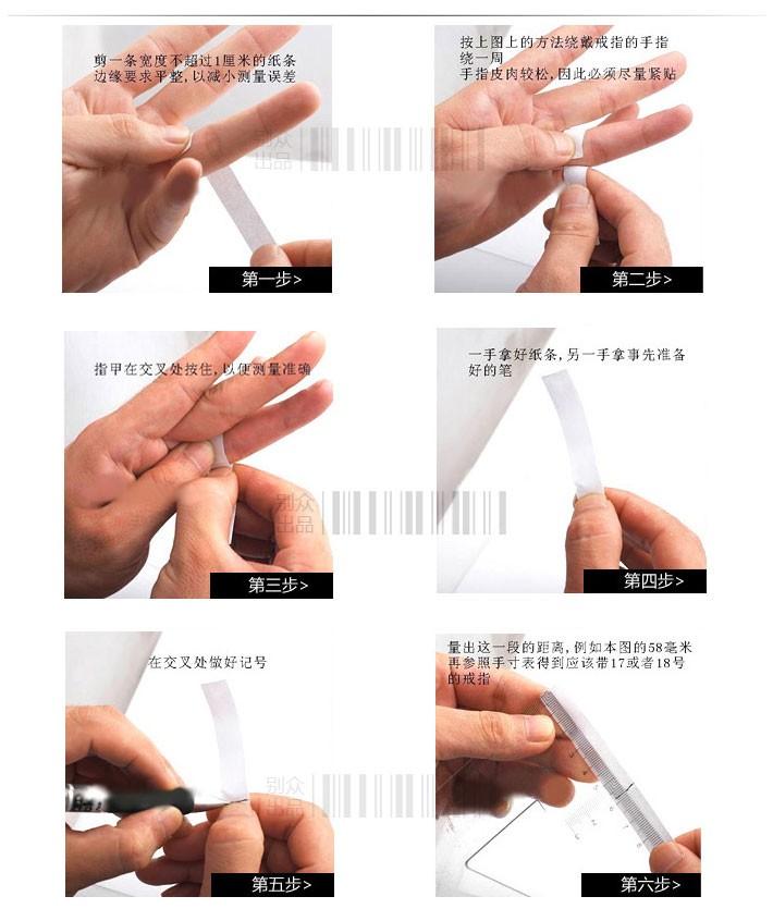 戴戒指怎么量尺寸_戒指尺寸对照_万表网