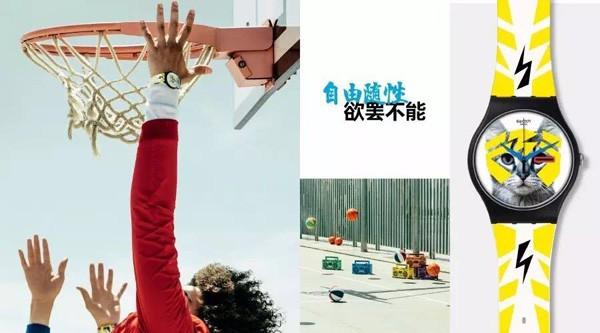 """Swatch 2016秋季""""自由之声""""系列"""