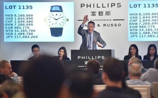 富艺斯「名表荟萃-香港III」拍卖会完满结束