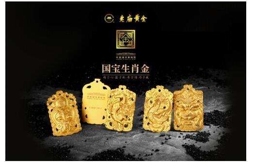 【图】老庙黄金及时尚珠宝品牌亚一珠宝于年底推出重磅新品