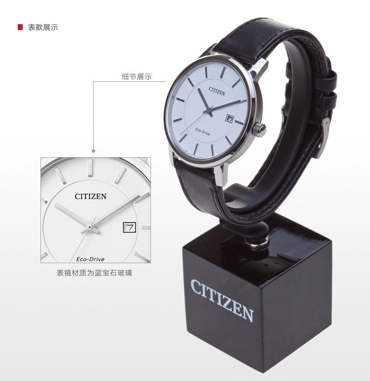 西铁城手表电池更换讯号须知,西铁城手表电池更换步骤、注意事项大祥解